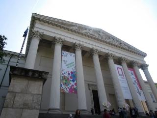 A Múzeumok Majálisán 2017.05.20-án